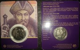 2017  Kazakhstan Kasachstan - Portraits On Banknotes Set - Abylai Khan - Kazakhstan