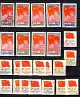 Chine/China Belle Collection Neufs Et Oblitérés 1949/1994. Forte Cote. B/TB. A Saisir! - 1949 - ... République Populaire