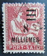 PORT SAÏD - N° 74° - TYPE MOUCHON OBLITERE - Port-Saïd (1899-1931)