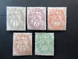 Port-Saïd Yt 20,21,22,23,24 Type Blanc Neuf Charnière - Neufs