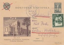 GG Poln. Ganzsache Als Postkarte Nach Vreden - Occupation 1938-45