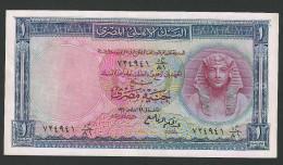 EGITTO (EGYPT)   : 5 Pound TUTANKHAMUN  - P30 - 1960  - XF/AUNC - (See Picture) - Egypte