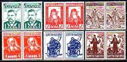 BULGARIA \ BULGARIE - 1940 - Au Profit Du Secours National - 6v** Pair - 1909-45 Kingdom