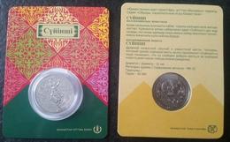 2018  Kazakhstan Kasachstan - National Rites Set - SUYINSHI - Horse - Kazakhstan