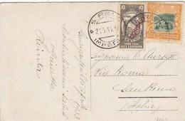 12226-CARTOLINA DI GUAYAQUIL(EQUADOR) AFFRANCATA 2 CENTAVOS + 10 C.-1933 - Ecuador