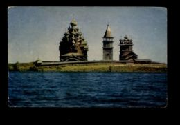 B9553 RUSSIA - VIEW FROM THE LAKE ONEGA KIZHI GRAVEYARD - Russie