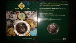 2018  Kazakhstan Kasachstan - 25 Years Of National Currency - Tenge - Kazakhstan