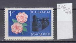 48K216 / 1786  Bulgaria 1967 Michel Nr. 1725 - Economic Achievements ROSENBLUTEN , ROSENOLGEWINNUNGSANLAGE - Usines & Industries