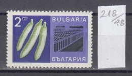 48K218 / 1788  Bulgaria 1967 Michel Nr. 1726 - Economic Achievements Cucumbers GURKEN , TREIBHAUSER - Usines & Industries