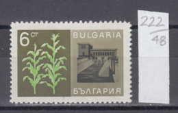 48K222 / 1793  Bulgaria 1967 Michel Nr. 1731 - Economic Achievements - Corn MAIS , Bewässerungsanlage - Usines & Industries