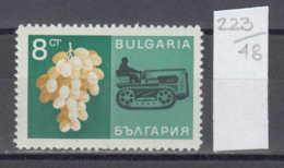 48K223 / 1794  Bulgaria 1967 Michel Nr. 1732 - Economic Achievements - Grapes WEINTRAUBE , TRAKTOR TRACTOR BOLGAR - Usines & Industries