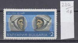 48K236 / 1822  Bulgaria 1967 Michel Nr. 1760 - Ed White &  John Glenn United States USA Space Espace Cosmos Exploration - Space