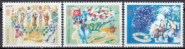 1998 (AF 2486-88) - S048 - EUROPA - Festas Nacionais - 1910-... Republic