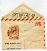 COVER USSR 1975 ARKHANGELSK LOMONOSOV'S READINGS #75-345 - 1970-79