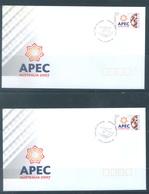 AUSTRALIA  - FDC - 28.8.2007 - APEC - Yv 2751-2752 - Lot 18574 - Premiers Jours (FDC)