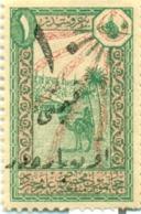 TIMBRE MONNAIE DU HEDJAZ 1917 - Arabie Saoudite