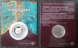 2018  Kazakhstan Kasachstan - Cult Animals As A Totem Of Nomads Set - Fauna - Kokbori (blue Wolf) - Kazakhstan