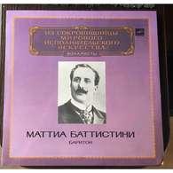 Mattia Battistini, Baritone: Donizetti; Verdi; Rubinstein; Tchaikovsky; Tosti - Classical
