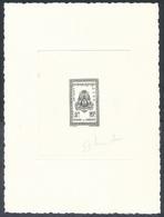 Cambodge 30 Epreuve D'artiste Signè. Cambodia 1954 Artist Signed Die Proof. Coat Of Arms - Cambodge