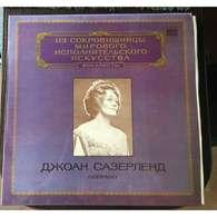 Joan Sutherland, Soprano: Handel; Mozart; Rossini; Bellini; Verdi; Meyerbeer; Donizetti - Classical