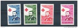 Vietnam Du Sud. Croix Rouge. Henri Dunant. Serie Complete - Viêt-Nam