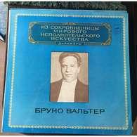 Bruno Walter, Conductor: Mozart Requiem In D Minor, KV 626 - Classical