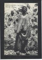 CPA Comores Grande Comore Métier Sage Femme Non Circulé - Comores