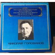 Nikolai Golovanov, Conductor: Taneyev Ioann Damaskin Cantata, Op.1; Rachmaninov Spring, Op.20; Symphonic Dances, Op.45 - Classical