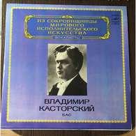 Vladimir Kastorsky, Bass: Mozart, Glinka, Serov, Wagner, Tchaikovsky, Mussorgsky, Rubinstein, Borodin - Classical