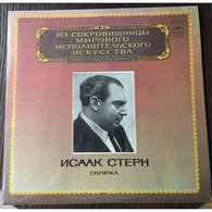 Isaak Stern, Violin: Brahms Sonata No 2 In A Major, Op.100; Dietrich-Schumann-Brahms Sonata Frei Aber Einsam - Classical