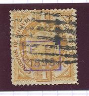 Bolivie, N° YT. 54 Oblitéré. - Bolivie