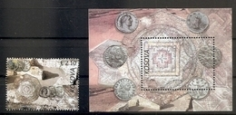 KOSOVO 2018,Legacy-Ancient Locality Of Dresnik,MOSAIC,OLD MONEY,COINS,,MNH - Archéologie