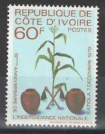 Côte D'Ivoire - YT 533 ** - 1980 - Côte D'Ivoire (1960-...)