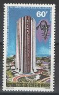 Côte D'Ivoire - YT 539 ** - 1980 - Côte D'Ivoire (1960-...)