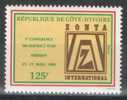 Côte D'Ivoire - YT 710 ** - 1985 - Côte D'Ivoire (1960-...)