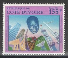 Côte D'Ivoire - YT 784 ** - 1986 - Côte D'Ivoire (1960-...)
