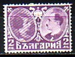 BULGARIA \ BULGARIE - 1930 - Mariage De Roi Boris - 2Lv** - Familles Royales