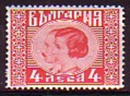 BULGARIA \ BULGARIE - 1930 - Mariage De Roi Boris - 4Lv** - Familles Royales