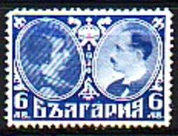 BULGARIA \ BULGARIE - 1930 - Mariage De Roi Boris - 6Lv** - Familles Royales