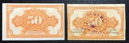 Russia  50 + 50 Kon 1919  Governo Provvisorio Ammiraglio Kolchak Lotto.1858 - Russia
