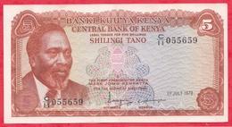 Kenya-- 5 Shillings Du 01/07/1978 ----VF/SUP - Kenya
