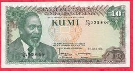 Kenya-- 10 Shillings Du 01/07/1978 ----VF/SUP - Kenya