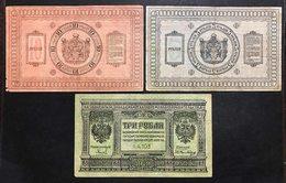 Russia  10 + 5 + 3 Rubli 1918  Siberia Governo Provvisorio  Lotto.1864 - Russia