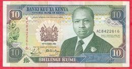 Kenya-- 10 Shillings Du 14/10/1989 ----VF/SUP - Kenya