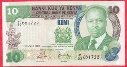 Kenya-- 10 Shillings Du 01/07/1978 ----AU/SPL - Kenya
