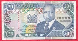 Kenya-- 20 Shillings 14/09/1993 ----XF/SUP+ - Kenya