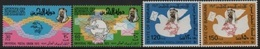Barhain - 1974 Centenary Universal Union-Centenaire Union Postale Universel (U.P.U. 1874-1974) ** - Bahreïn (1965-...)