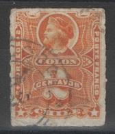 Chili - YT 17 Oblitéré - 1877 - Chili