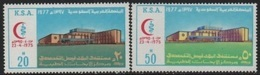Saudi Arabi (K.S.A.) 1977 Hospital Faysal In Riyadh-Hôpital Faysal à Riyadh ** - Arabie Saoudite