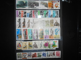 Collection , Chine 48 Timbres Obliteres - Timbres